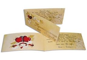 Печать приглашений, печать свадебных приглашений, свадебные приглашения